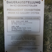Information board about the exhibition in the memorial gallery