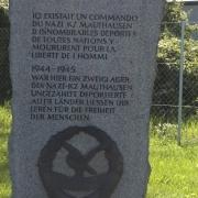Gedenkstein/Memorial 2 - Linz III